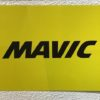 MAVICディープリムホイールのGETチャンス!!!!(佐倉本店)