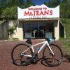 MORE店スタッフ松島がロードバイクで坂練してきました!