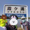 霞ヶ浦一周フルコースを走ってきました!