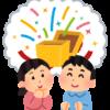 タキサイクル佐倉本店 決算セール!!!!!!